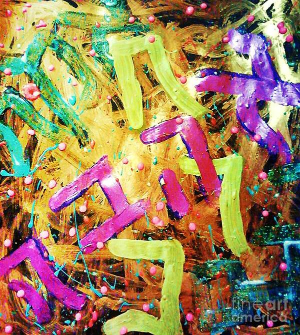 Painting Art Print featuring the mixed media Raw by Alexander Ladd