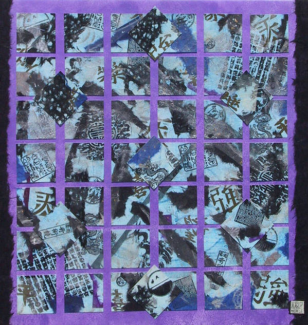 Mixed Media Art Print featuring the mixed media Fragmented by Michele Caporaso