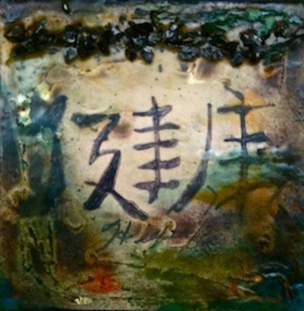 Mixed Media On Wood Art Print featuring the mixed media Health Encaustic by Holly Suzanne