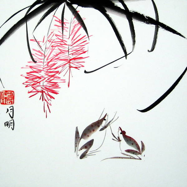 Chinese Painting Art Print featuring the painting Graceful Frogs by Ming Yeung