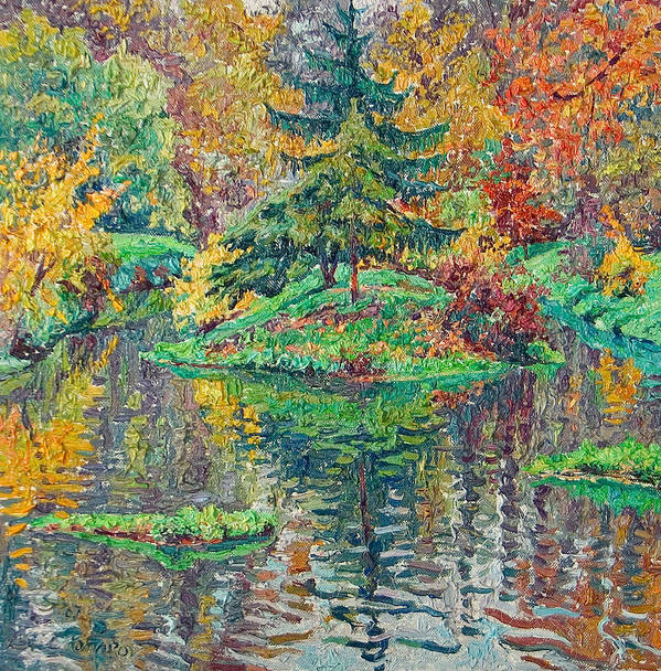 Landscape Art Print featuring the painting Island On The Park Pond by Vitali Komarov