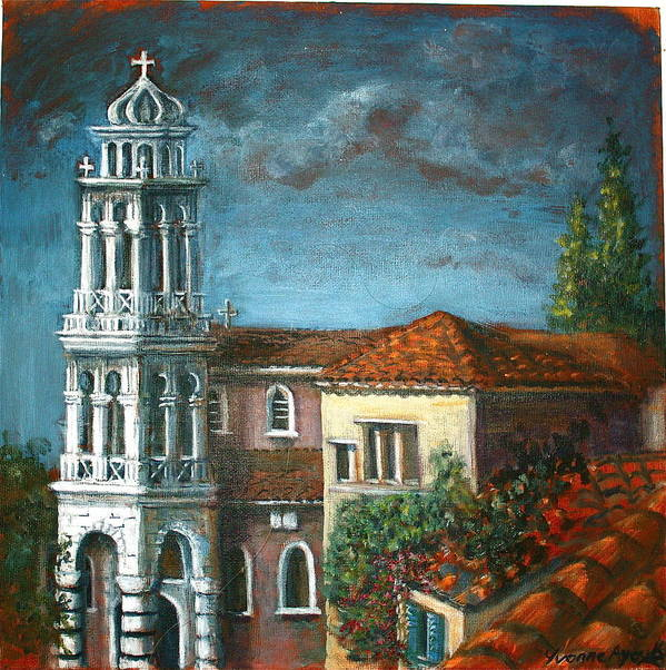 Painting Art Print featuring the painting Treis Hierarches by Yvonne Ayoub