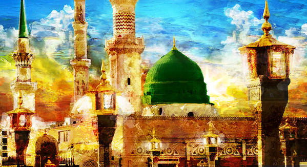 Islamic Art Print featuring the painting Islamic Paintings 005 by Catf