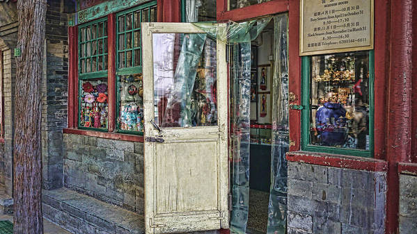 Shop Door Art Print featuring the photograph Old Shop by Barb Hauxwell
