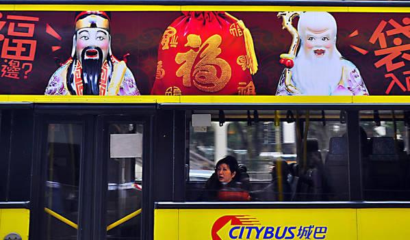 Bus Art Print featuring the photograph Kong Kong Bus by Thomas Michael Corcoran