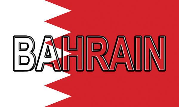 Flag Of Bahrain Art Print featuring the digital art Flag Of Bahrain Word. by Roy Pedersen