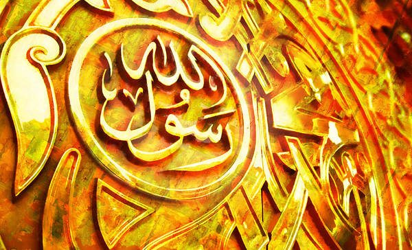Islamic Art Print featuring the painting Islamic Calligraphy 027 by Catf