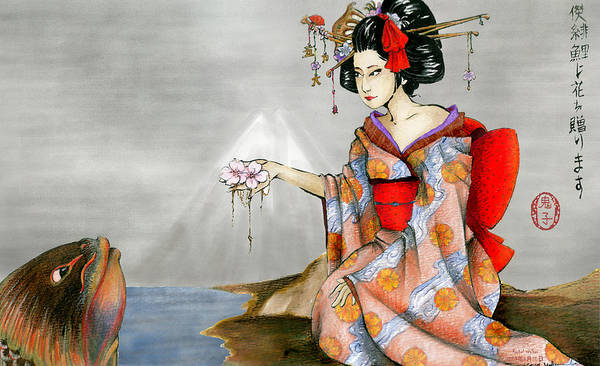 Japan Art Print featuring the painting Gift To The Great Koi by Rachel Walker