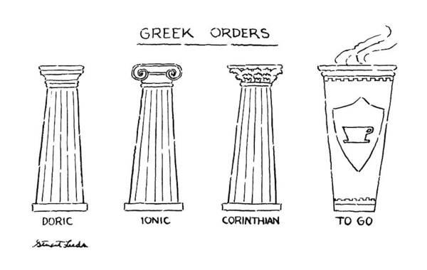 Greek Orders.title.drawing Of 4 Columns: Doric Art Print featuring the drawing Greek Orders by Stuart Leeds