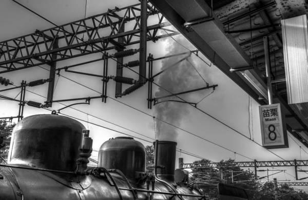 Train At Miaoli Station Art Print featuring the photograph Train At Miaoli Station by Dewa Wirabuwana
