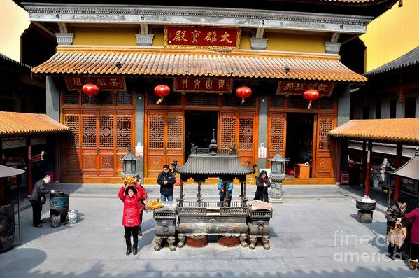Temple Art Print featuring the photograph Worshipers In Urn Courtyard Of Chinese Temple Shanghai China by Imran Ahmed