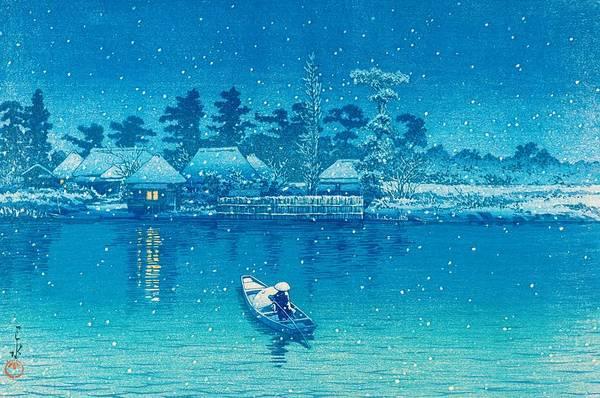 Edo Period Art Print featuring the painting Ushibori - Top Quality Image Edition by Kawase Hasui