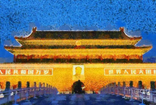 Beijing; Tian Anmen; Square; Mao Tse Tung; Portrait; China; Asia; City; Capital; Forbidden; Gate; Chinese; East; Eastern; Holidays; Vacation; Travel; Trip; Voyage; Journey; Tourism; Touristic; Paint; Painting; Paintings; Dusk; Twilight; Night Art Print featuring the painting Entrance To Forbidden City by George Atsametakis