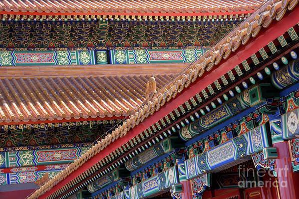 Architecture Art Print featuring the photograph Facade Painting Inside The Forbidden City In Beijing by Julia Hiebaum
