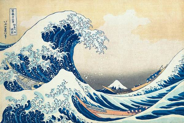 1830-1832 Art Print featuring the painting Under The Wave Off Kanagawa by Katsushika Hokusai