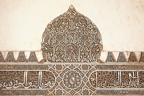 Alhambra Print featuring the photograph Alhambra Relief by Jane Rix