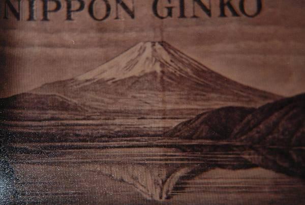 Mount Fuji Art Print featuring the photograph Mount Fuji by Rob Hans