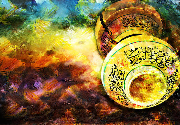 Islamic Art Print featuring the painting Islamic Calligraphy 021 by Catf