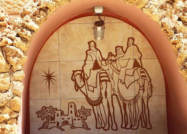 Village Art Print featuring the photograph To Bethlehem by Munir Alawi