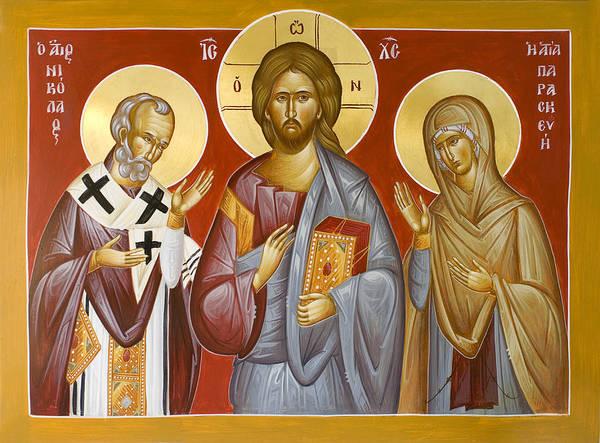 Deisis Icon Art Print featuring the painting Deisis Jesus Christ St Nicholas And St Paraskevi by Julia Bridget Hayes