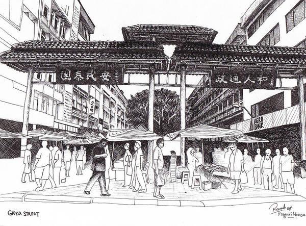 Street Art Print featuring the drawing Gaya Street by Ramiliano Guerra