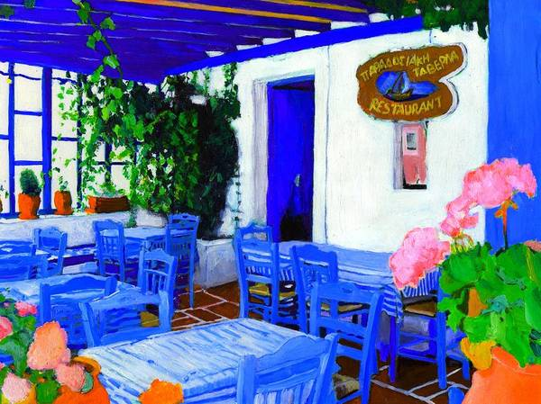 Bistro Art Print featuring the painting Greece by Vel Verrept