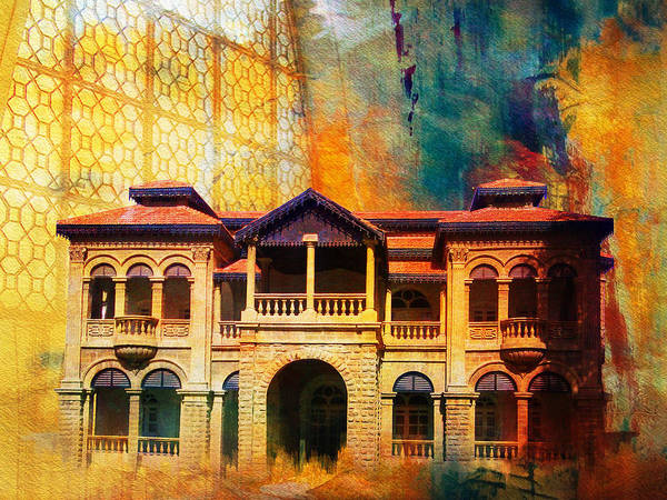 Pakistan Art Print featuring the painting Quaid -e Azam House Flag Staff House by Catf