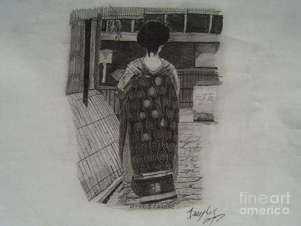 Geisha Art Print featuring the drawing The Geisha by Anthony Dunphy