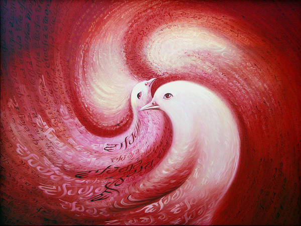 Inner World Art Print featuring the painting Cosmic Birds Of Swastika by S Jaswant