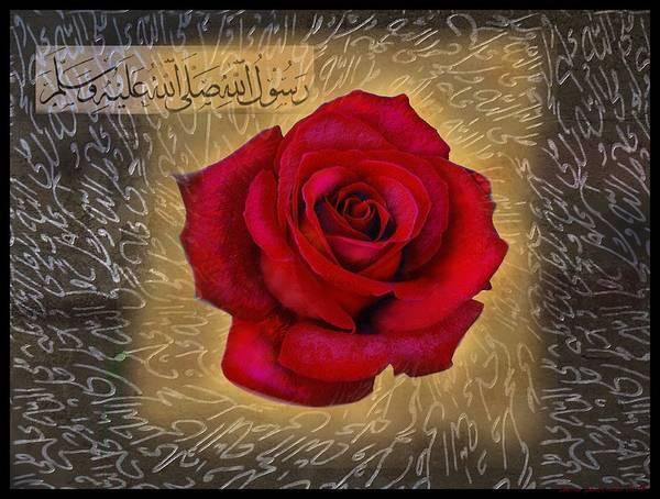 Arabic Art Print featuring the painting Darood Shareef-2 by Seema Sayyidah
