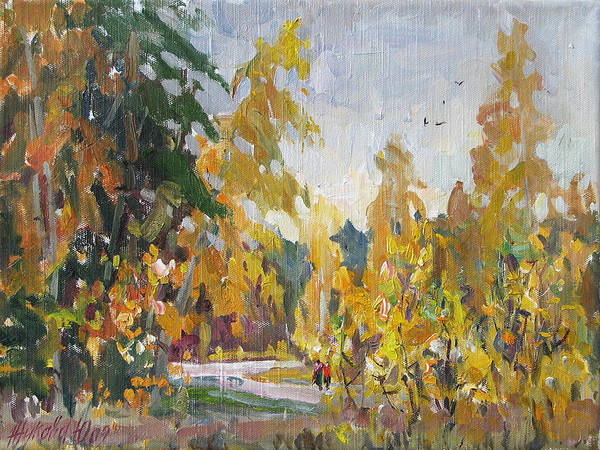 Landscape Art Print featuring the painting Road Of Autumn by Juliya Zhukova