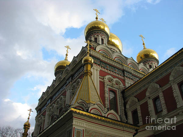 Architectual Art Print featuring the photograph Russian Church Domes by Iglika Milcheva-Godfrey