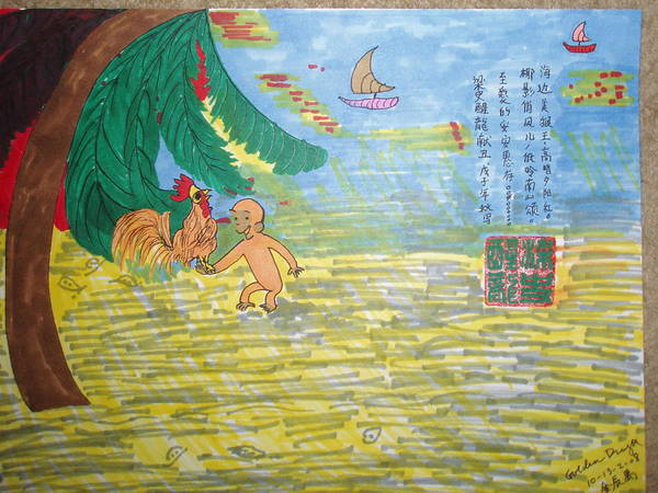 Rooster Art Print featuring the painting Sunset At The Beach by Golden Dragon