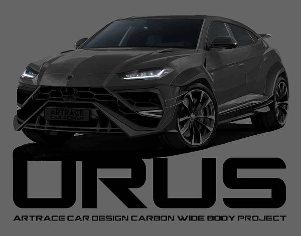 Lamborghini Urus Carbon Car Design Black Project Art Print