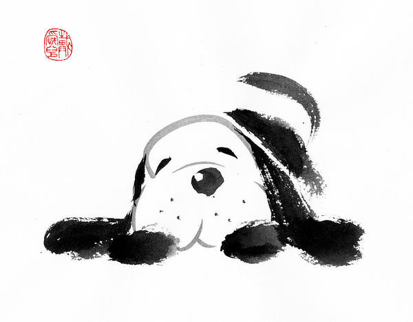 Sumi-e Art Print featuring the painting Sumi-e Dog by Oiyee At Oystudio