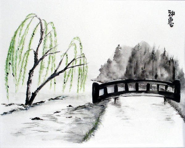 Willow Art Print featuring the painting Willow by Sibby S