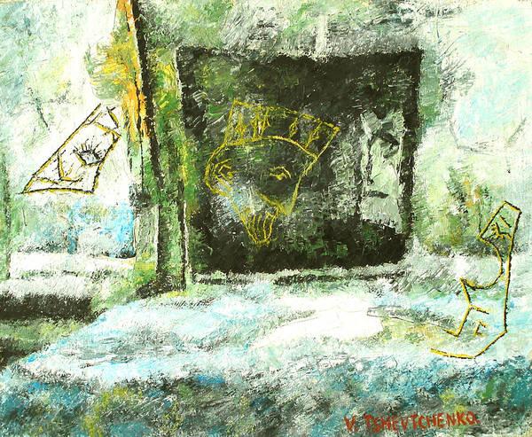 Memory Art Print featuring the painting Memory by Vladislav Tchevtchenko