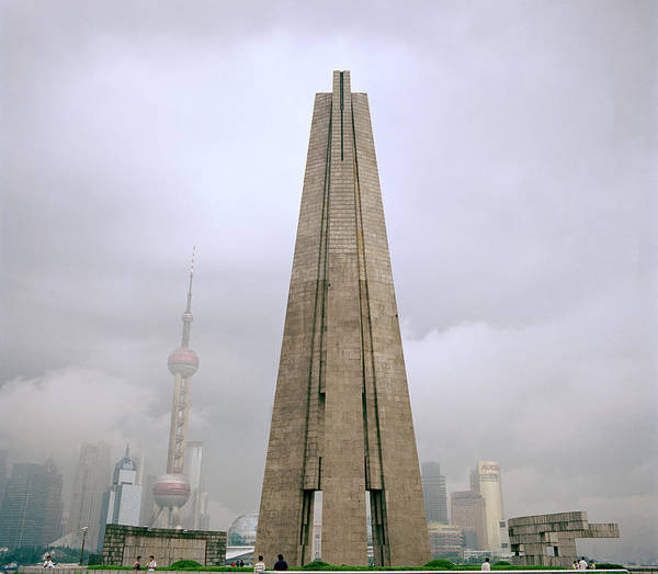 China Art Print featuring the photograph Peoples Heroes Monument In Shanghai In China by Shaun Higson