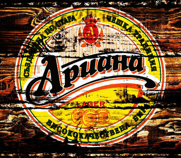 Apuaha Art Print featuring the mixed media Apuaha Beer Sign by Brian Reaves