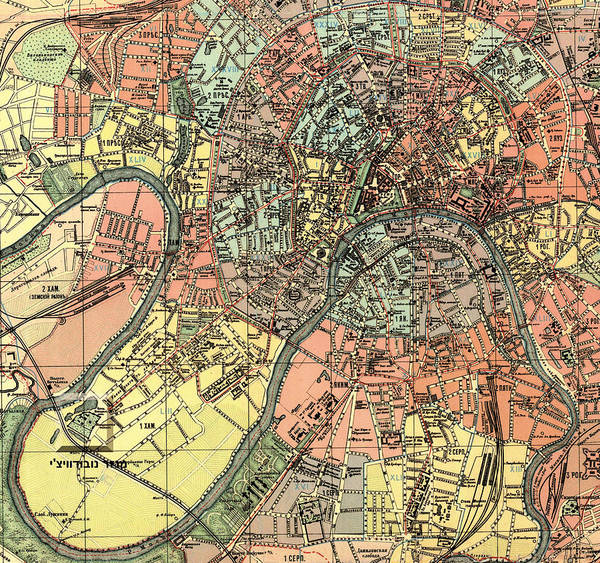 Russia Map 1917.Map Of Moscow Russia In Russian 1917 Art Print By Mountain Dreams