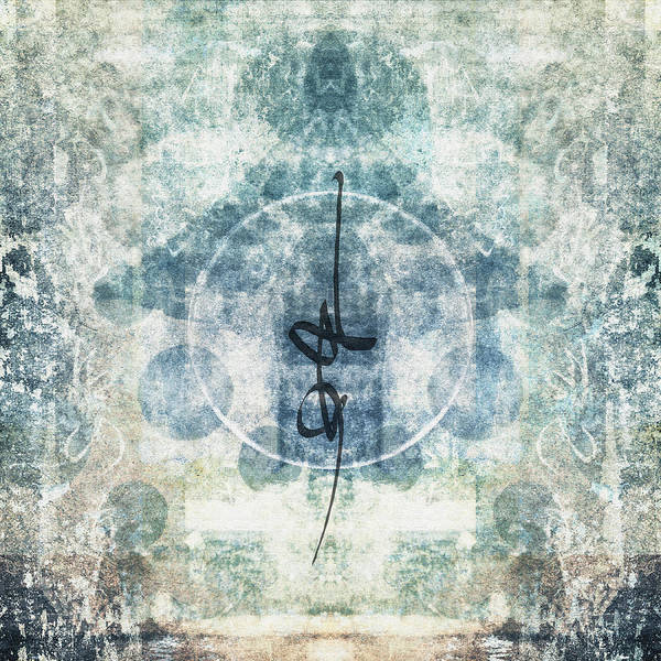 Prayer Art Print featuring the photograph Prayer Flag 13 by Carol Leigh