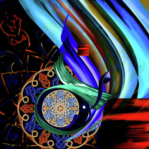 Abstract Art Print featuring the painting Calligraphy 107 3 by Mawra Tahreem