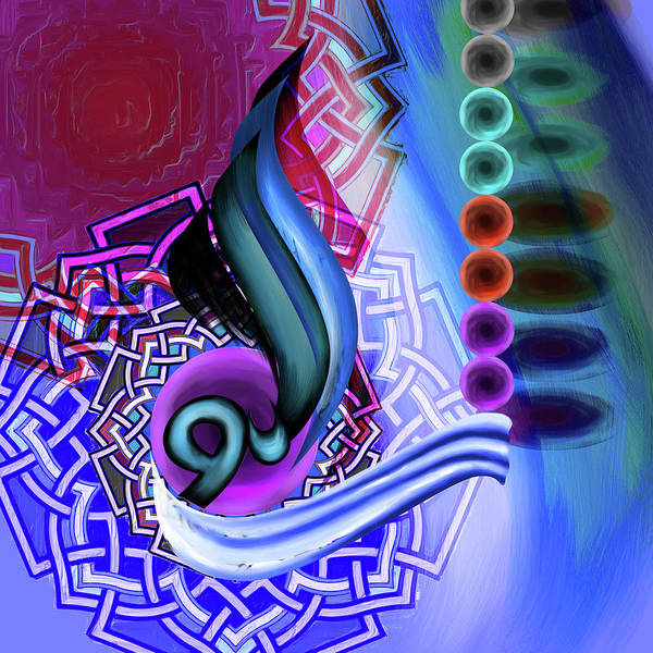 Abstract Art Print featuring the painting Calligraphy 109 4 by Mawra Tahreem