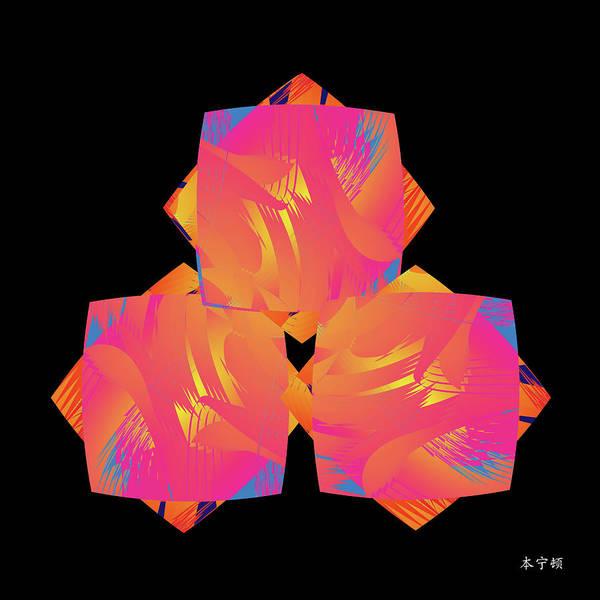 Abstract Art Print featuring the digital art Color Study No. 21 by Alan Bennington