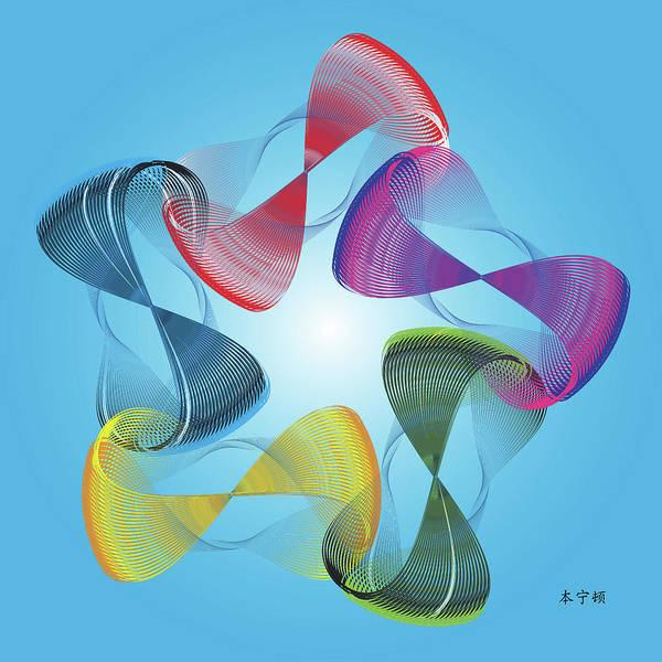 Abstract Art Print featuring the digital art Fleuron Composition No. 178 by Alan Bennington