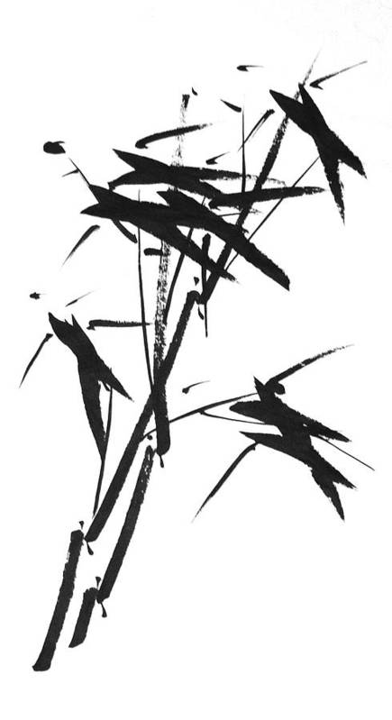 Japanese Art Print featuring the painting Wind by Chang Lee