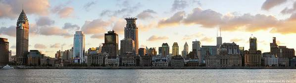 Panoramic Art Print featuring the photograph The Afternoon Of The Bund Buildings by Fine
