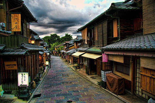 Tranquility Art Print featuring the photograph Old Kyoto by Copyright Artem Vorobiev