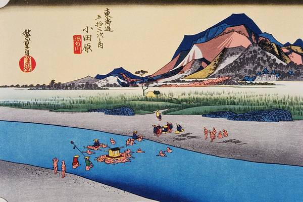 Grass Family Art Print featuring the digital art Scenery Of Odawara In Edo Period by Daj