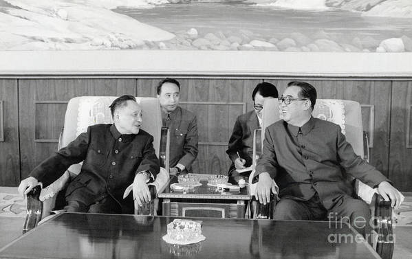 People Art Print featuring the photograph Chinese And Korean Leaders by Bettmann
